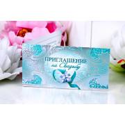 Свадебные конверты и открытки