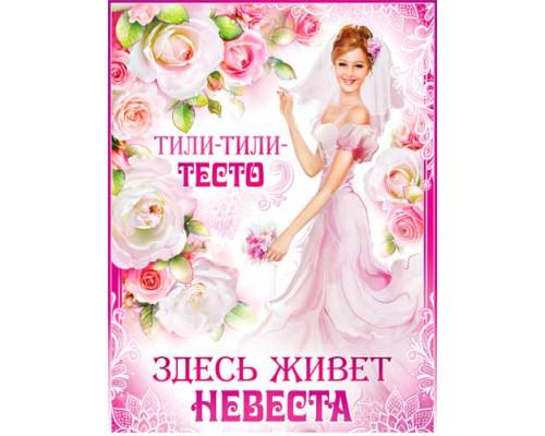 Плакат А-9