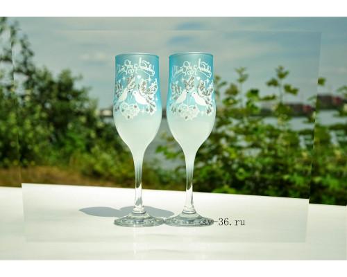 Свадебные бокалы F-14