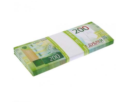 Шуточные деньги - 200 дублей