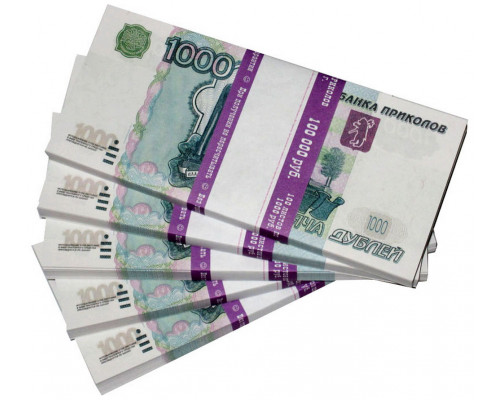 Шуточные деньги - 1000 дублей