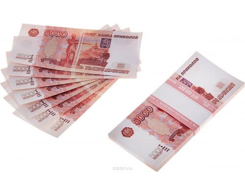 Шуточные деньги - 5000 дублей