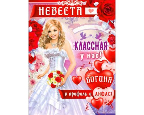 Плакат А-5