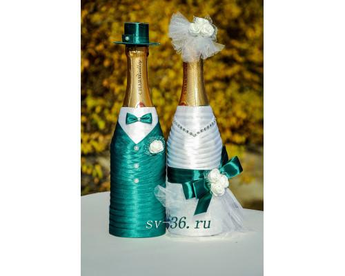 Украшение на шампанское У-15
